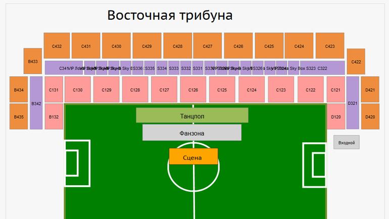 """""""Ростов Арена"""" для концерта Басты."""