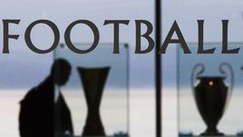 УЕФА планирует создать еще один клубный турнир.