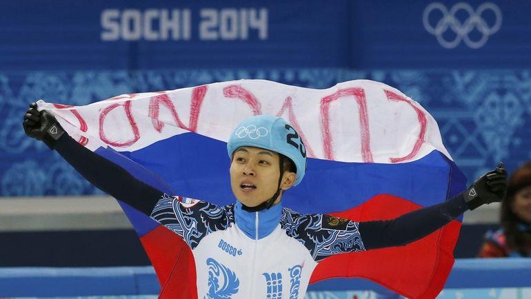 Виктор Ан на Олимпиаде-2014 в Сочи. Фото REUTERS