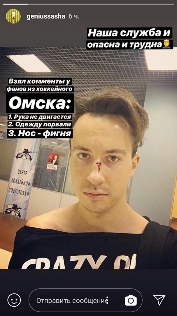 Фрагмент сториз в инстаграме журналиста Sports.ru Александра Головина.