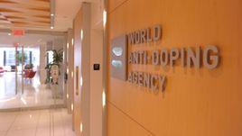 Логотип Всемирного антидопингового агентства (ВАДА).
