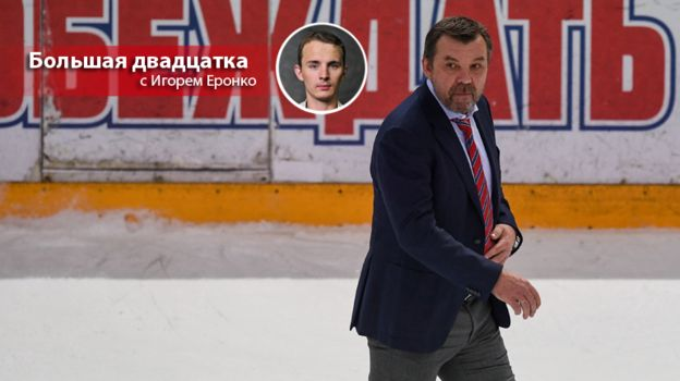 Олег Знарок может вернуться в КХЛ, кто станет тренером московского