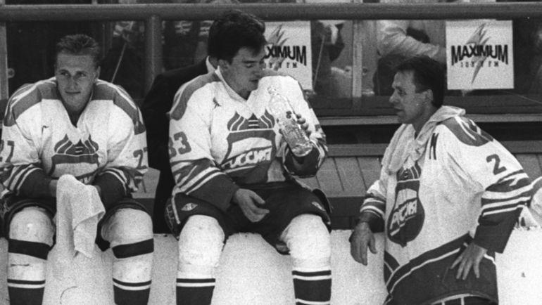 1995 года. Алексей Ковалев, Александр Семак, Вячеслав Фетисов. Фото Александр Вильф
