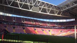 Как стадион