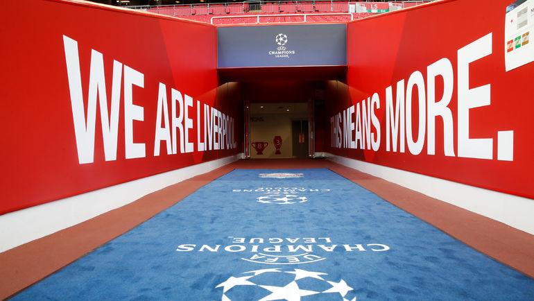Лига чемпионов-2018/19: начало. Фото REUTERS