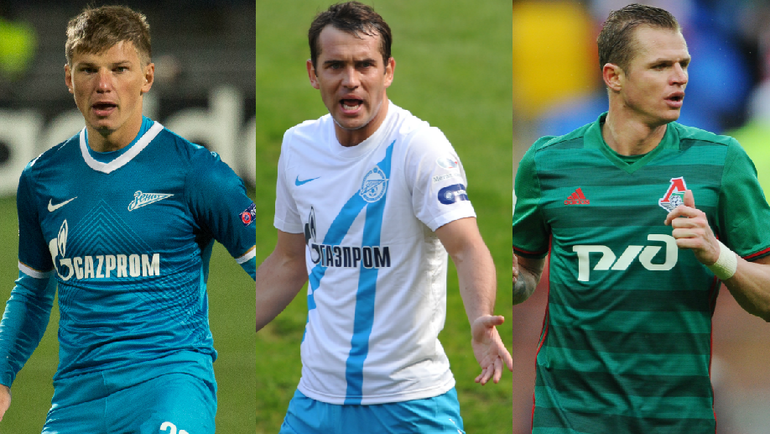 Андрей Аршавин, Александр Кержаков, Дмитрий Тарасов.