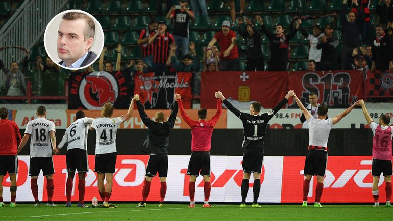 """Футболисты """"Амкара"""" благодарят болельщиков за поддержку. Фото Александр Федоров, """"СЭ"""""""