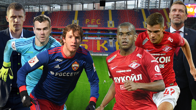 Результаты 8 тура чемпионата по футболу россии [PUNIQRANDLINE-(au-dating-names.txt) 31