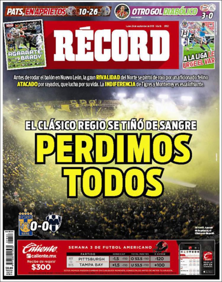Обложка издания Record.