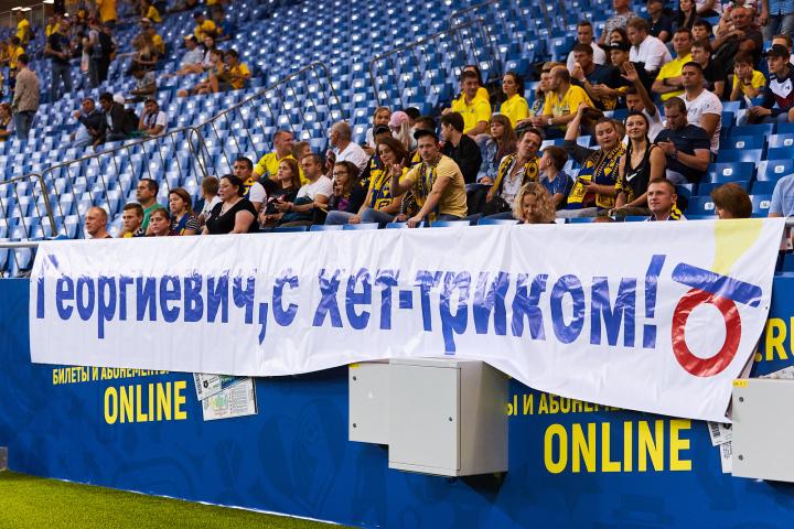 """Поздравление Валерия Карпина от болельщиков """"Ростова""""."""