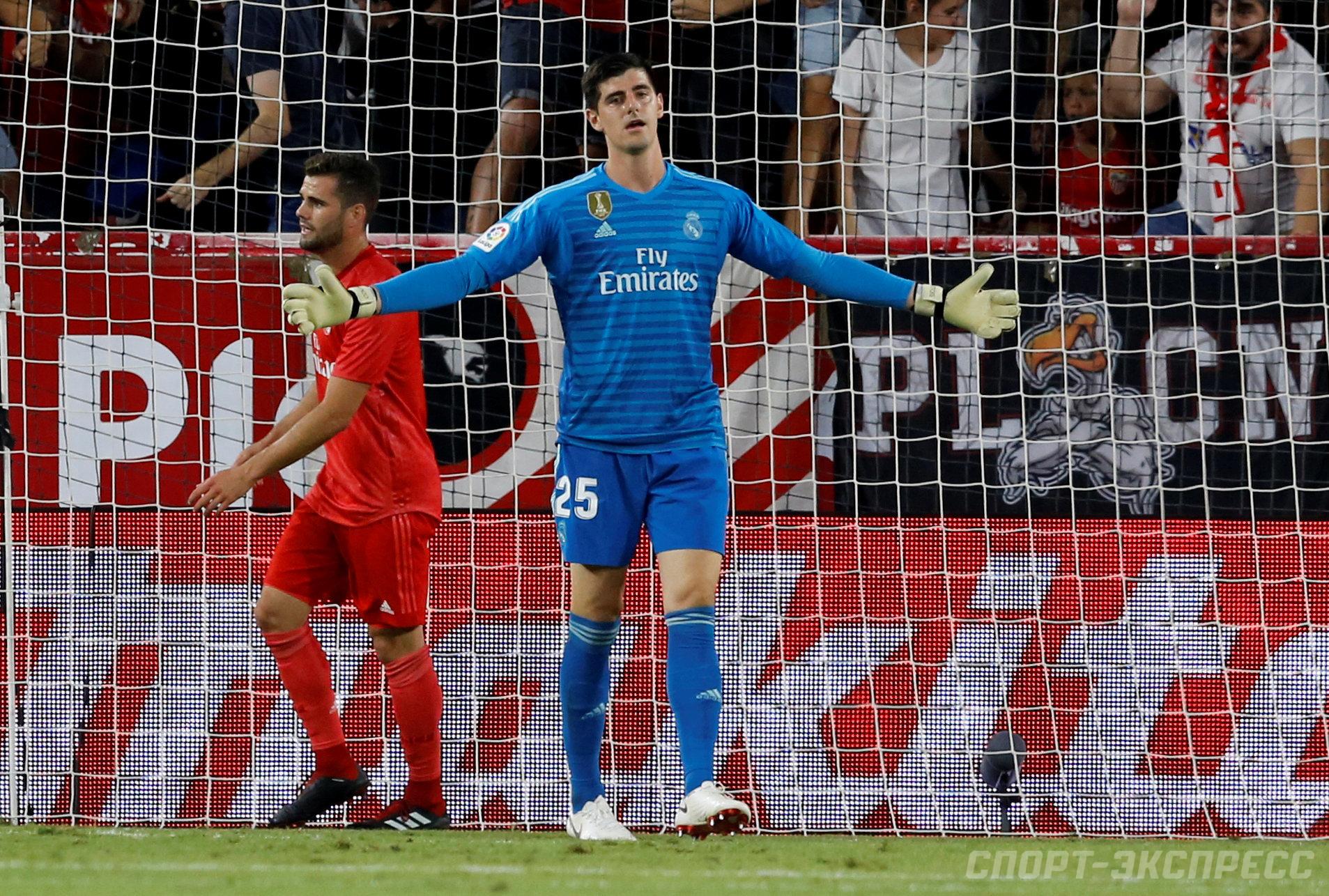 Прогноз на матч Севилья - Вильярреал 26 августа 2018