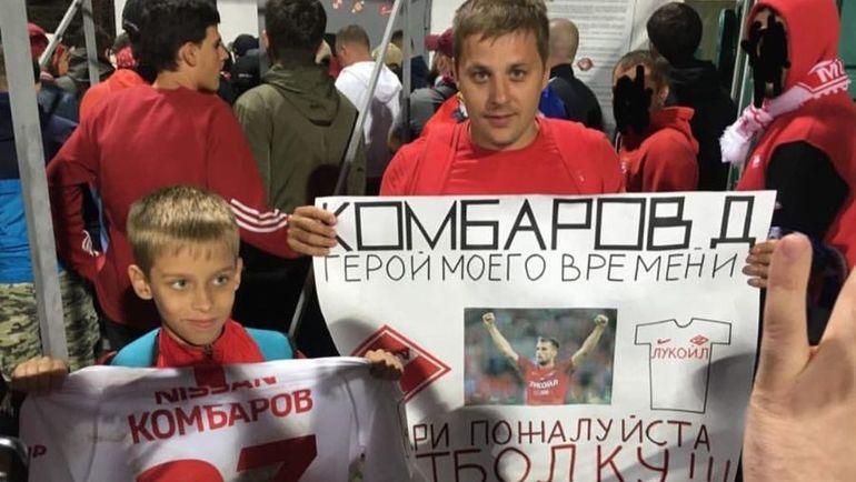 Дмитрий Комбаров. Фото Инстаграм Дмитрия Комбарова.