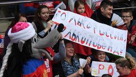 Чемпионат мира-2023 пройдет в Санкт-Петербурге