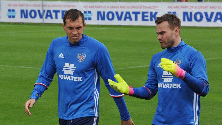 Артем Дзюба (слева) и Игорь Акинфеев. Фото Александр Федоров, «СЭ»
