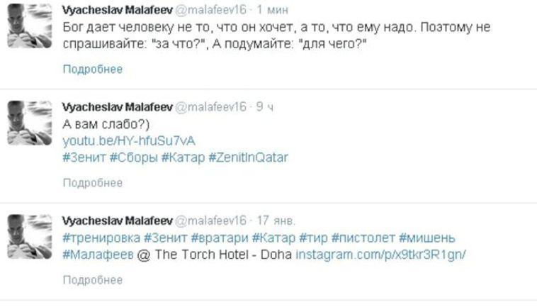 """Вячеслав Малафеев:  """"Бог дает человеку то, что ему надо"""" Фото «СЭ»"""