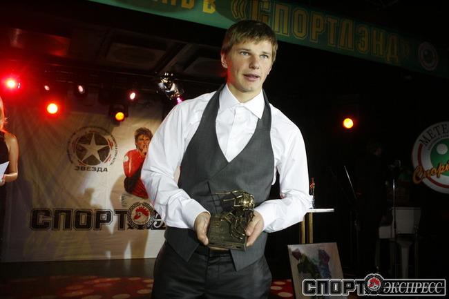 """Андрей АРШАВИН со своим вторым призом """"Звезда""""."""