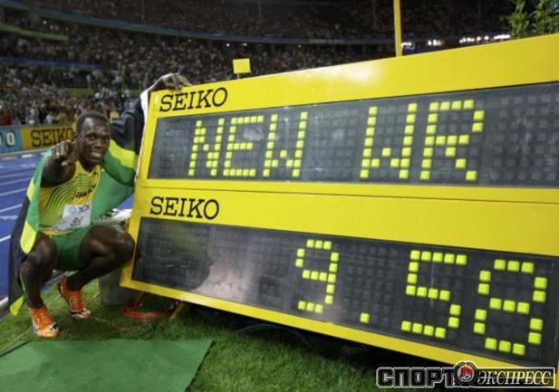 Усэйн Болт: есть новый мировой рекорд!!!