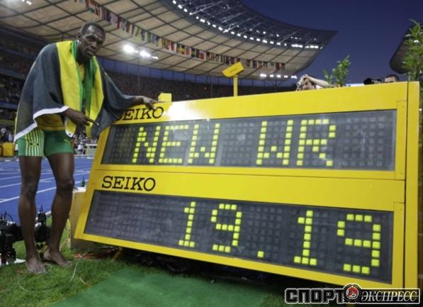 Усэйн БОЛТ: 200 метров за 19,19!!!