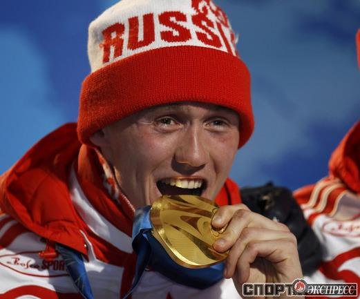Никита КРЮКОВ (Россия). Лыжи. Индивидуальный спринт. Фото Reuters