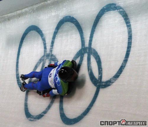 Единственную российскую медаль дня - бронзовую - завоевал скелетонист Александр ТРЕТЬЯКОВ.
