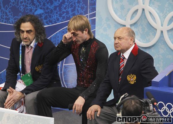 Давид Авдыш, Евгений Плющенко, Алексей Мишин.