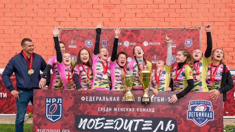 """""""Витязь"""" выиграл женскую Федеральную лигу. Фото rugby.ru"""