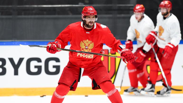Александр Овечкин. Фото ФХР