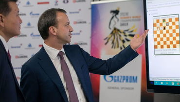 ФИДЕ вернулось в Россию. Аркадий Дворкович возглавил мировые шахматы