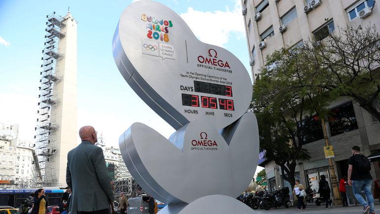Юношеская Олимпиада в Аргентине. Фото REUTERS