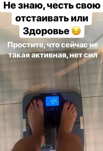 Инстаграм Марии Погребняк.