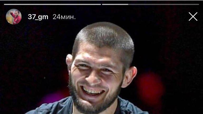 Хабиб Нурмагомедов. Фото Инстаграм Георгия Мелкадзе.
