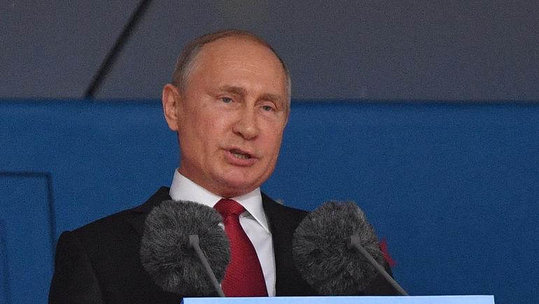 """Владимир Путин. Фото Александр Федоров., """"СЭ"""""""