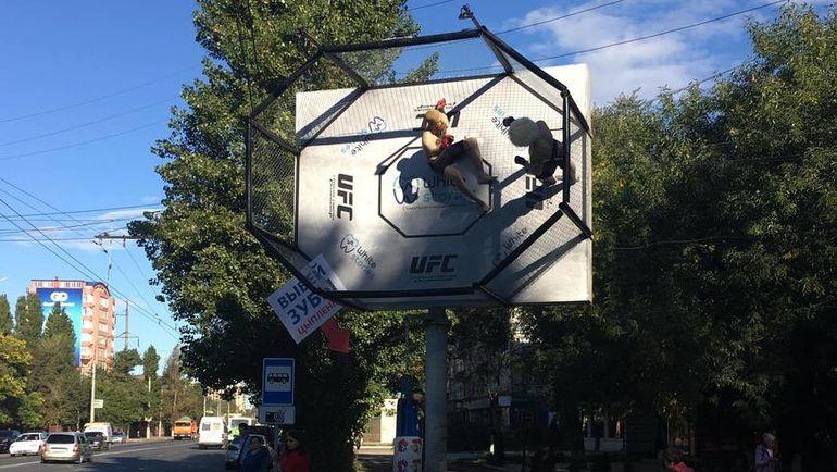 """В честь боя Хабиба и Конора на улицах Махачкалы даже появились объёмные биллборды с фигурами бойцов и призывами """"выбить зубы цыплёнку"""". Фото """"СЭ"""""""