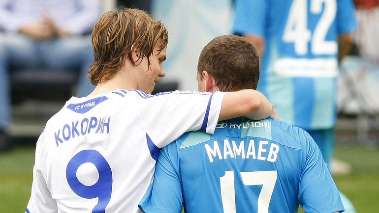 Александр Кокорин (слева) и Павел Мамаев. Фото Алексей Иванов