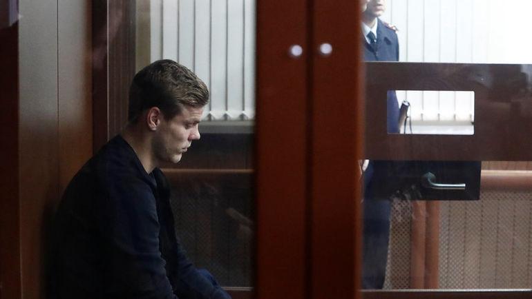"""Нападающий """"Зенита"""" Александр Кокорин в зале суда. Фото REUTERS"""