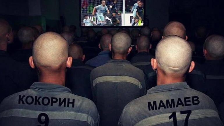 Александр Кокорин и Павел Мамаев - герои мемов.