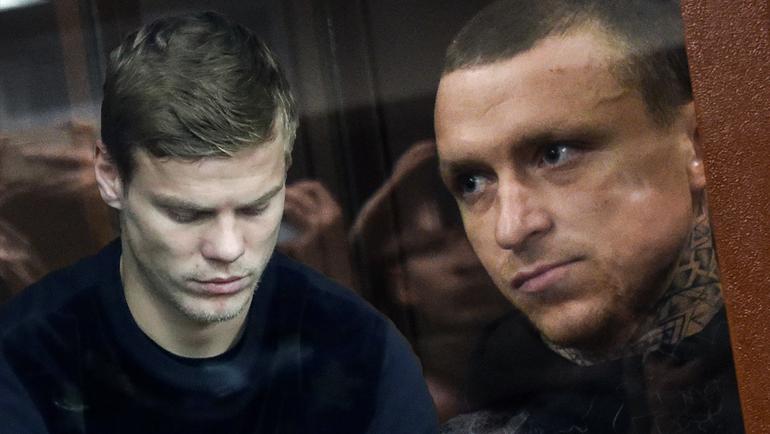 Александр Кокорин и Павел Мамаев в Тверском суде Москвы.