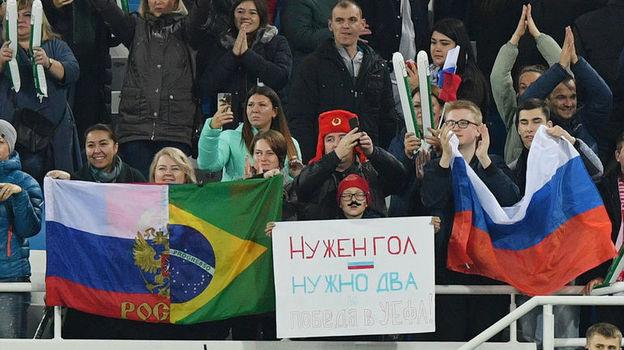 Лига наций по футболу: что это за турнир, с кем играет сборная России, расписание матчей, календарь и результаты игр