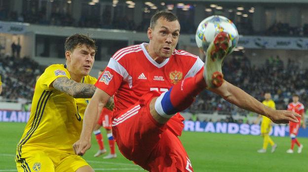 Россия - Швеция - 0:0. Лига наций, 11 октября 2018, обзор матча