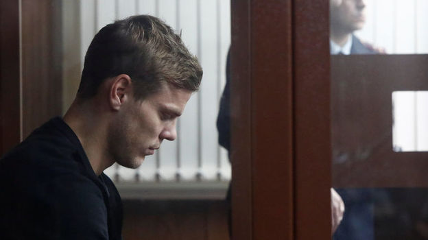 Александр Кокорин. Фото Reuters