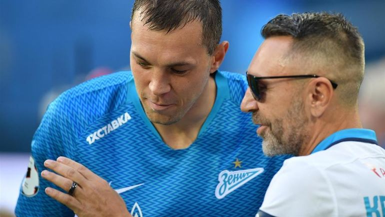 "Сергей Шнуров (справа) и Артем Дзюба. Фото Александр Федоров, ""СЭ"""