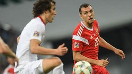 14 октября. Сочи. Россия - Турция - 2:0. Артем Дзюба.