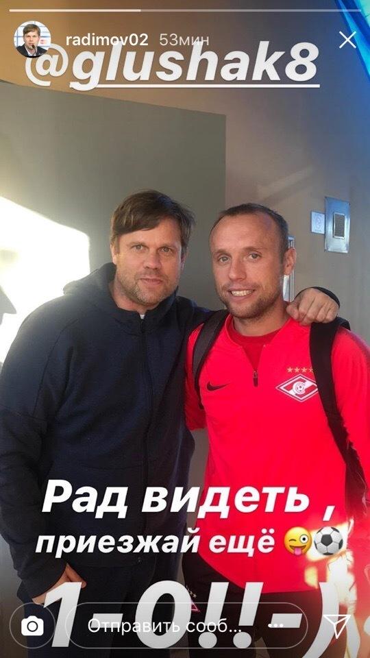 Инстаграм Дениса Глушакова.