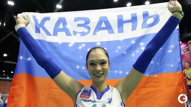 Екатерина Гамова. Фото CEV