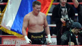 Александр Поветкин.