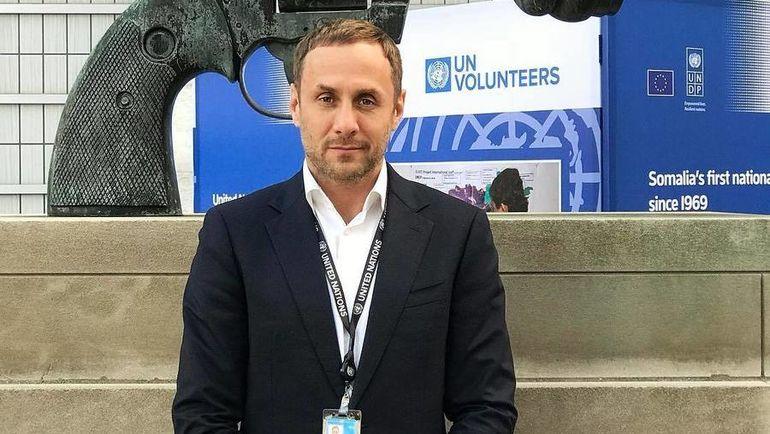 Александр Липовой. Фото Инстаграм