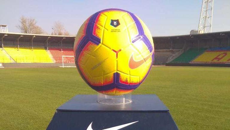 Мяч Merlin для игры в осенне-зимний период.