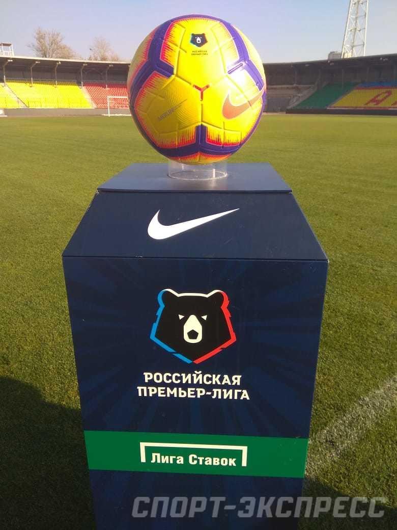Футбол. Ставки на Российскую Премьер Лигу на 26 Апреля