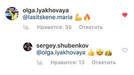 Украинская легкоатлетка поддержала Ласицкене
