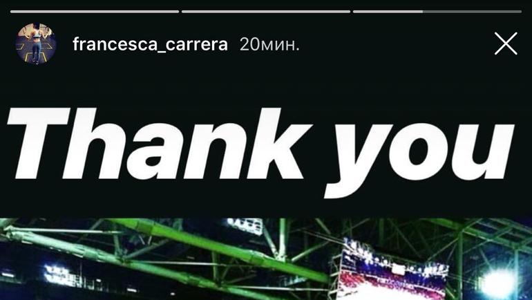 Франческа Каррера благодарит болельщиков. Фото Инстаграм Франчески Карреры